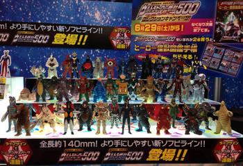 ToyShow0613kaijyu00.jpg